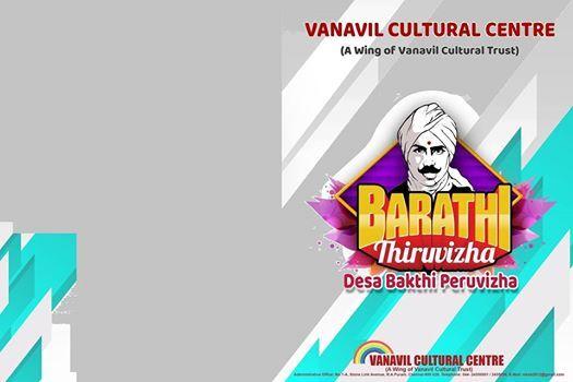 Veera Suthanthiram - Bharathi Thiruvizha Desabakthi Peruvizha