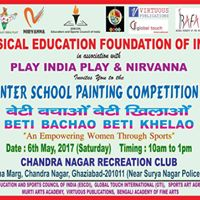 Inter School Painting Competition