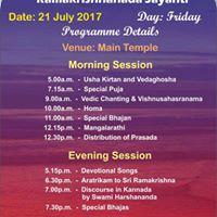 Ramakrishnanda Jayanti - Morning Session