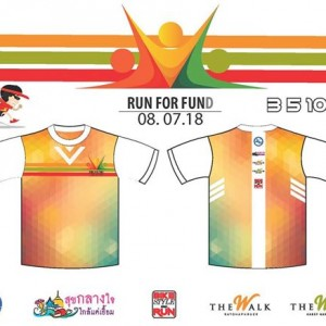 RUN for FUND 2018
