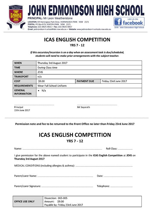 Year 7-12 | ICAS English Competition at john edmondson High School