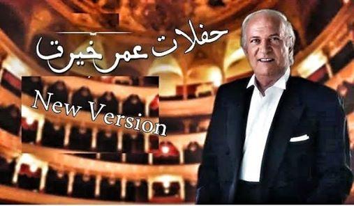 Omaar Khairat (2) Concerts 12 13 March 2019 Cairo Opera House