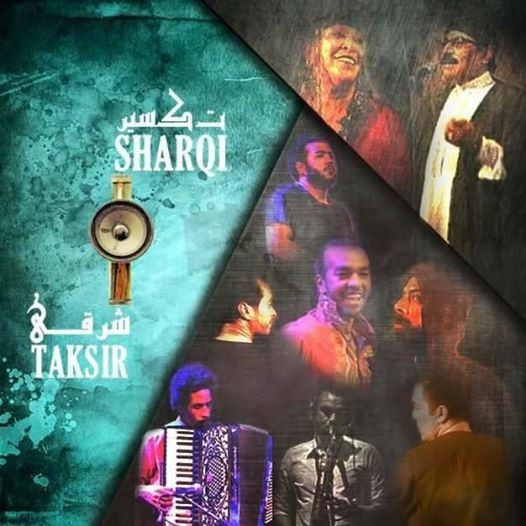 Taksir Sharqi at Makan on Tuesday July 17 at 800 P.M