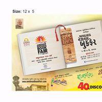 Samvaad Meet your favourite author Saurabh shah Jay Vasavada