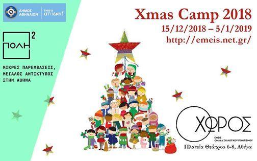 Xmas Camp 2018