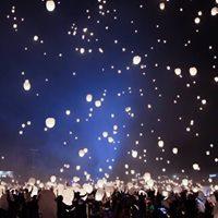 The Lantern Fest Albuquerque