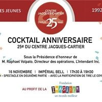 Cocktail 25e Anniversaire du Centre-Jacques Cartier