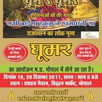 Ghoomer In Bhopal