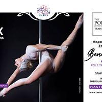 Bendy Kate FLUX Pole Transitions