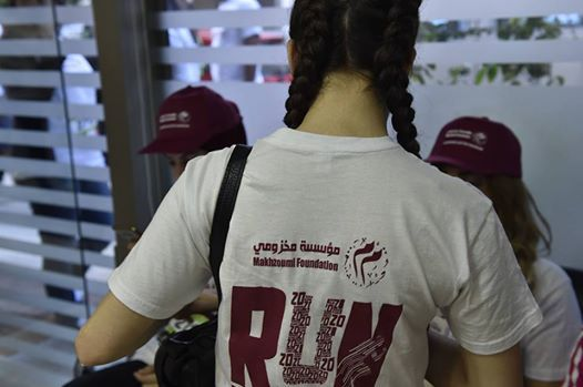 Run for your Heart with teamMF