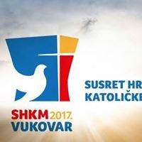 SHKM Vukovar 2017. Krapinski dekanat