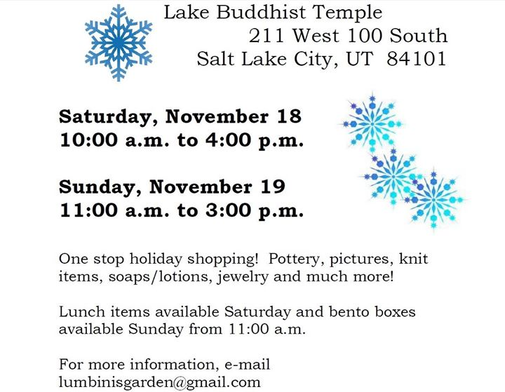 SLBT Holiday Boutique