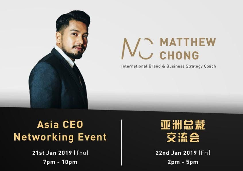 Asia CEO Networking Event