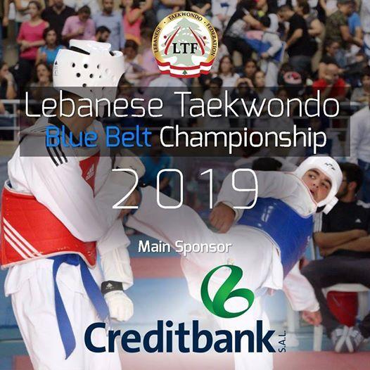 Lebanese Taekwondo Blue Belt Championship 2019