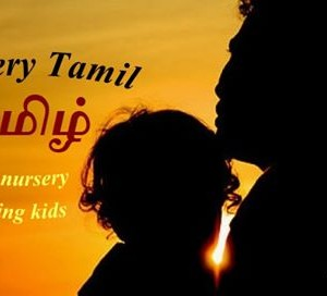 Nursery Tamil For Kids (3 years old and above)