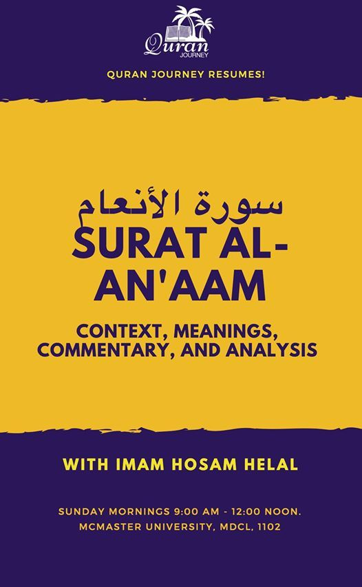 Surat Al-Anaam - Context, Meanings, Commentary, and Analysis