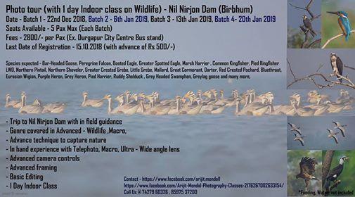 Photo tour -Nil Nirjon Dam