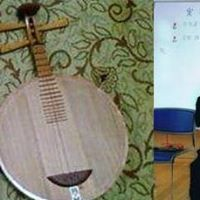 Experience Japanese Culture - Japanese lute (Biwa) and Shaminsen.
