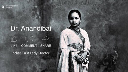 Dr. Anandibai - Like Comment Share (Marathi)