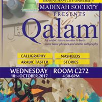 Madinah Society meet and greet