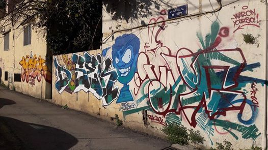 Graffiti Tour Mar Mikhael