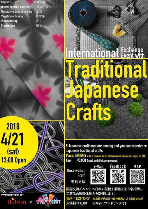 International exchange event with Traditional Japanese Crafts