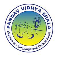 Pandav Vidhya Shala