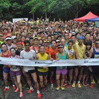 Midsummer Race 3 - Pak Tam Chung  3 -
