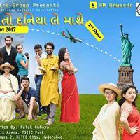 Gujarati Comedy Play - 2nd Show