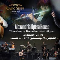Cairo Steps in Alexandria