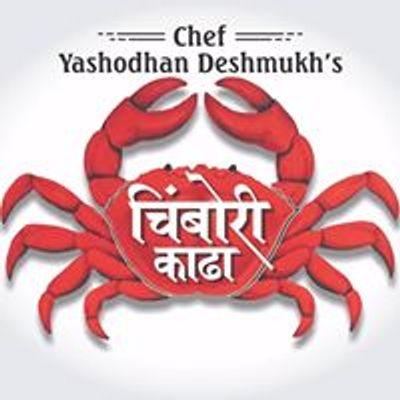 Chimbori Kadha by Chef Yashodhan Deshmukh