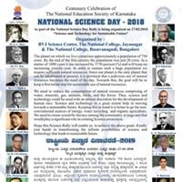 National Scienay Day 2018 and Science Jatha