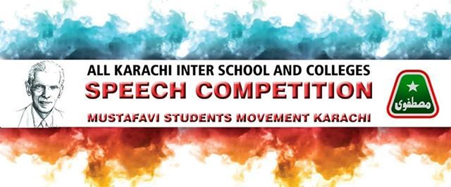 All Karachi Schools And Colleges Speech Competition