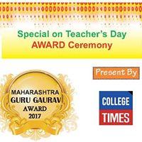Maharashtra Guru Gaurav Award 2017