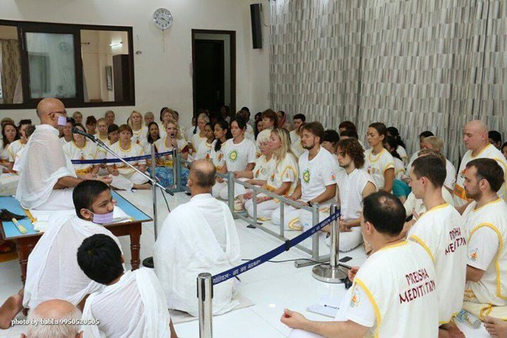 17th International Preksha Meditation Camp