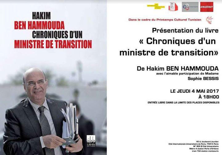 """Résultat de recherche d'images pour """"livre """" Chroniques d'un ministre en transition"""" de. Hakim BEN HAMMOUDA"""""""