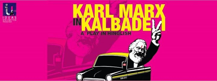 Karl Marx in Kalbadevi (Hinglish)