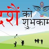 (Vijaya Dashami Celebration )