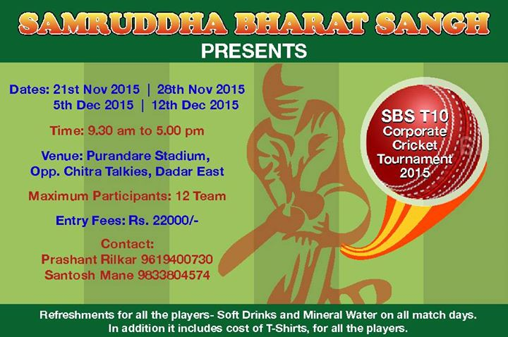 Invitation For Corporate Cricket Tournament: SBS T10 Corporate Cricket Tournament 2015 At Purandare