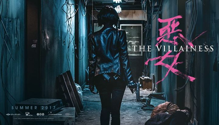 The Villainess at the Rio Theatre
