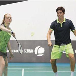 Artengo Badminton Tournament