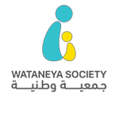 Wataneya for the Development of Orphanages وطنية لتنمية و تطوير دور الايتام