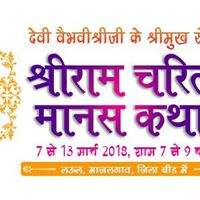 Shri Ram Charit Manas Katha - Beed