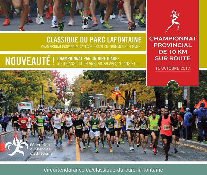 Idos42.2_La Classique du Parc La Fontaine