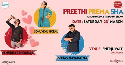 Preethi Prema Sha - Kannada Comedy Show