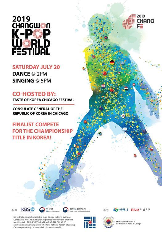 Midwest Changwon Kpop World Festival Dance Competition Finals at