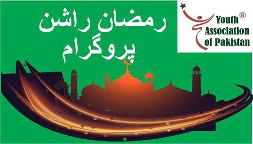 Ramadan Ration Program