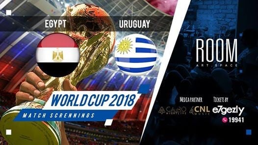 World Cup 2018 Room Art Space Egypt Vs. Uruguay
