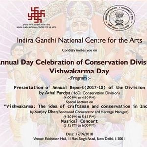 Annual Day Celebration of Conservation Division &amp Vishwakarma Da