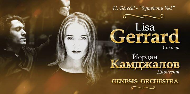 Lisa Gerrard & Genesis Orchestra Live in Sofia